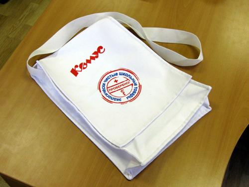 Промо сумки.