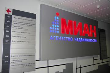 Информационные стенды с объемными буквами