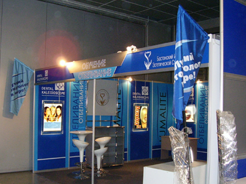 Exhibition Stand Builders In Jeddah : Exhibition stand building dental clinic quot spa