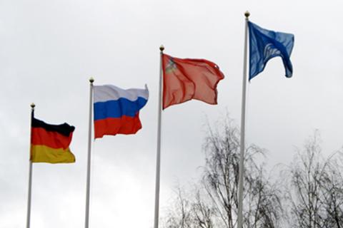флаги компаний