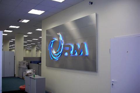 логотип с подсветкой в офис бесплатно нажав соответствующую