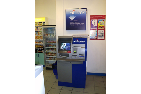 Сити банк банкоматы в сочи