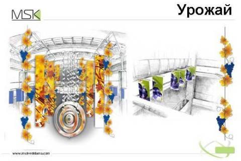 Центров дизайн интерьеров слайд 19