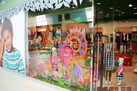 Sela - магазин одежды, Калуга: официальный сайт, адрес