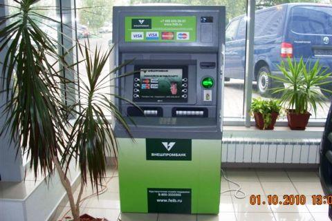 А этот уже больше касается банкоматов