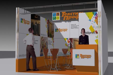 Дизайн стенда на выставке