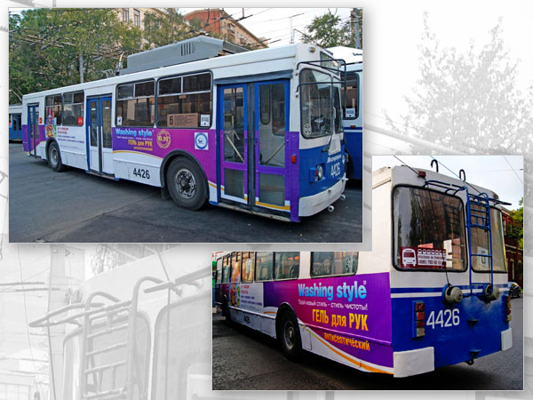 Дизайн троллейбусов
