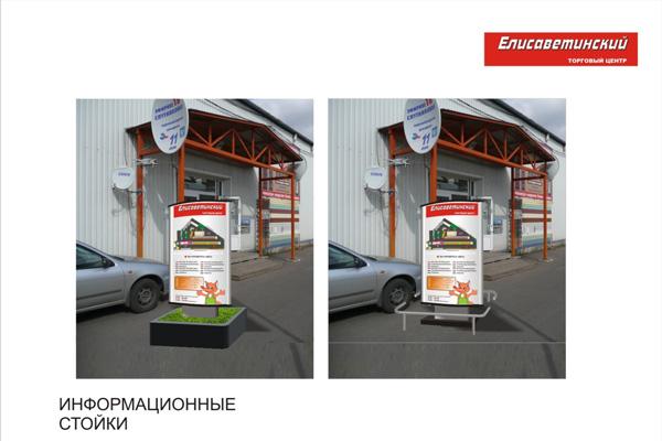 Дизайн проект реклама