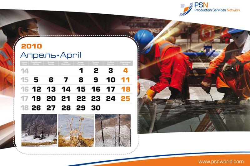 Дизайн календарей настольных